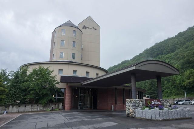 奥入瀬 森のホテル外観
