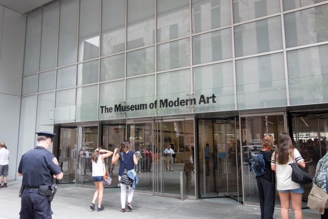 MOMAエントランス