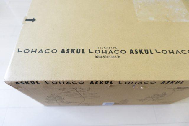 LOHACOの段ボール箱