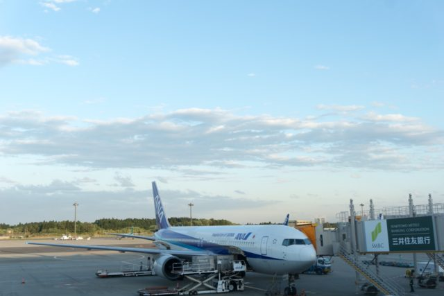 ANA831便でホーチミンへ