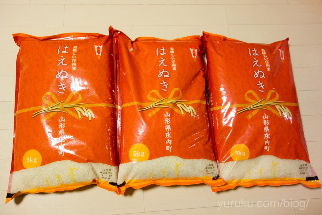 お米はえぬき(山形県庄内市)