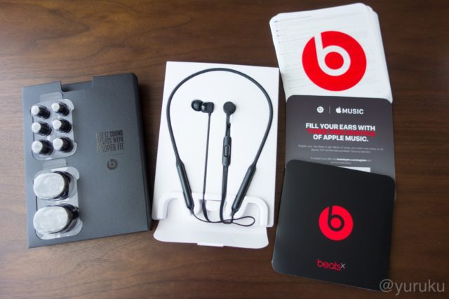 BeatsX購入