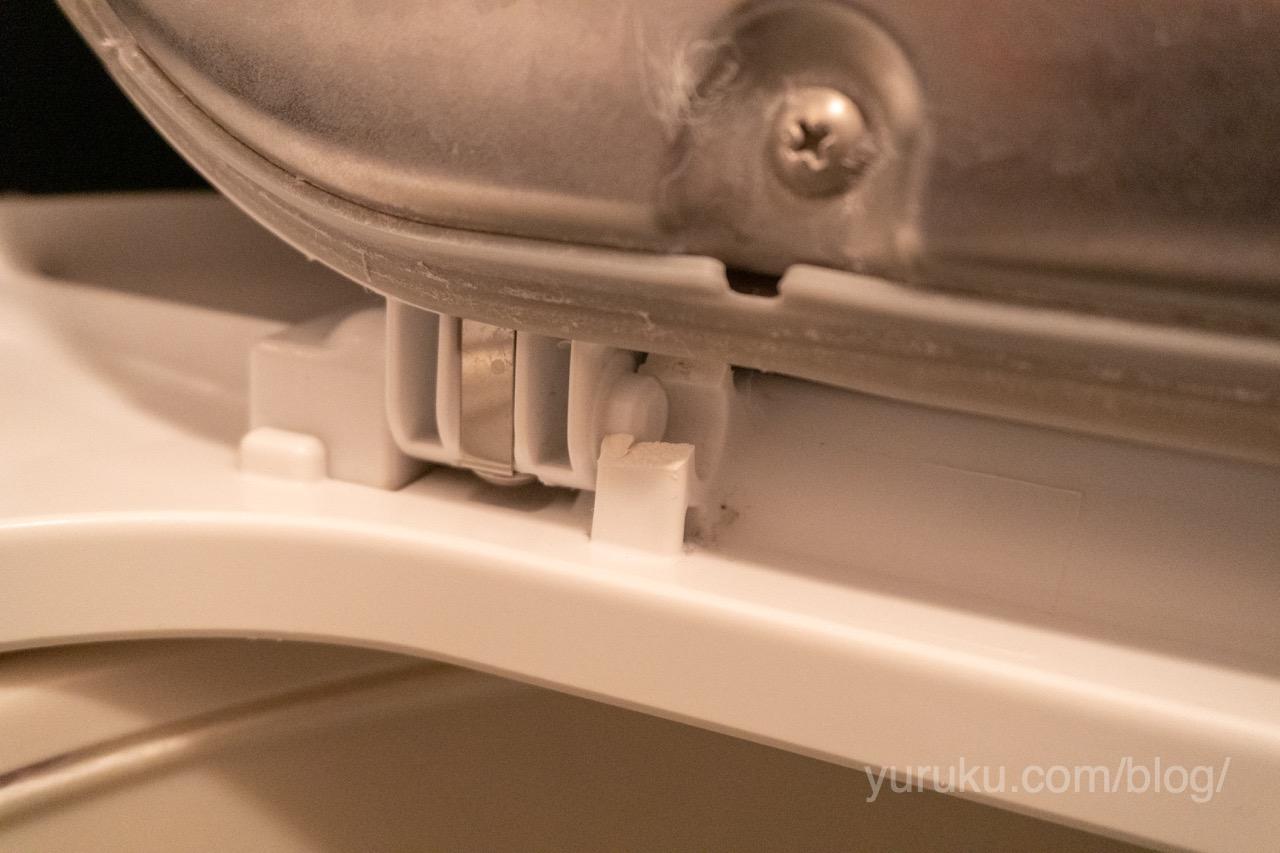 ビートウォッシュ内蓋のヒンジ部が破損(下側)