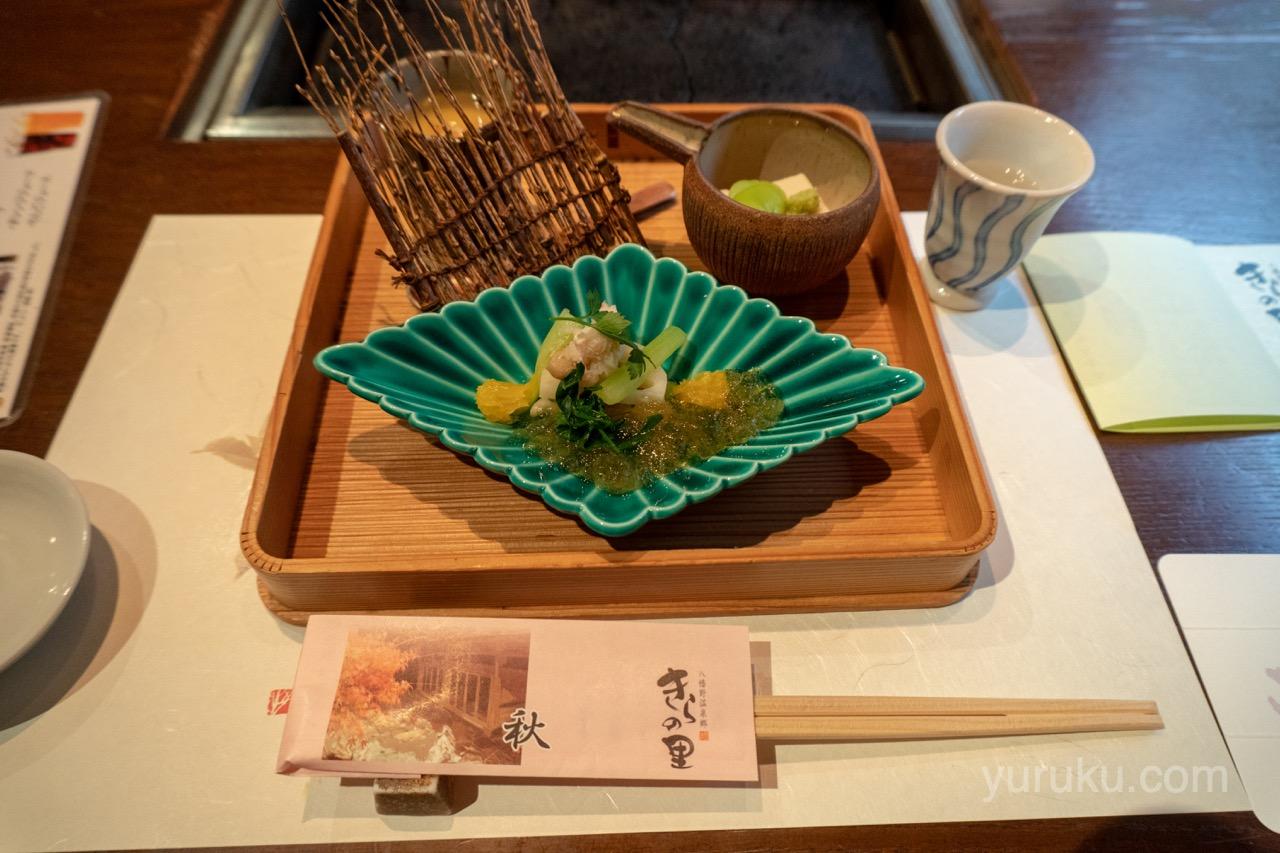 きらの里の夕食(前菜)