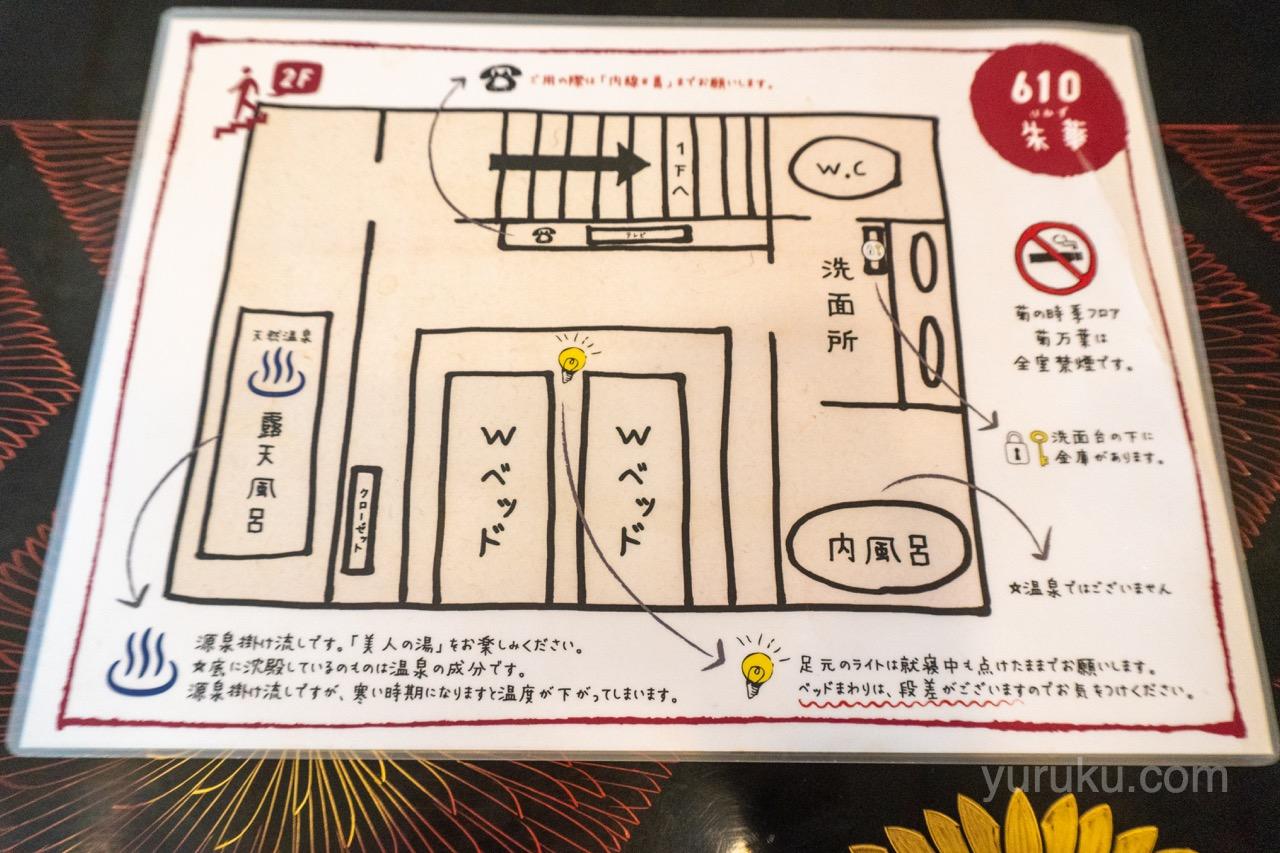 菊万葉2階の間取り図