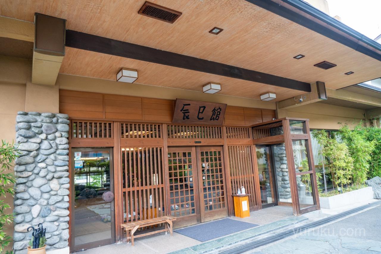 辰巳館の玄関