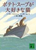 2009年1月に読んだ本