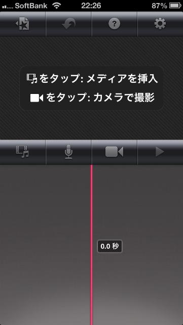 iMovie_2