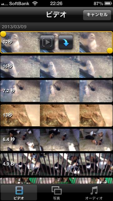 iMovie_3