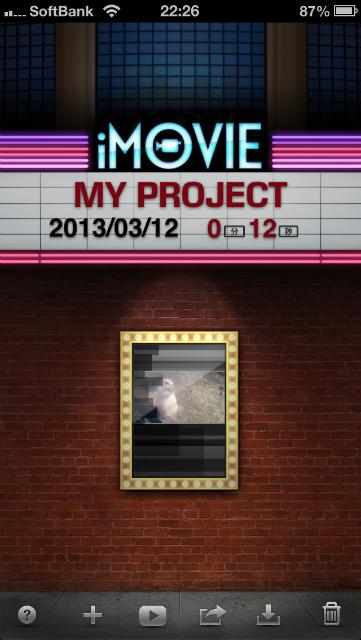 iMovie_5