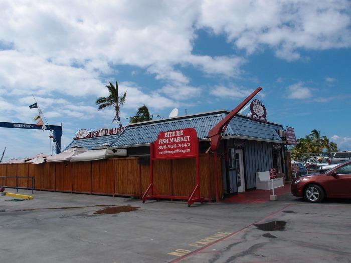 [ハワイ旅行] Bite Me Fish Market Bar & Grill でシーフードを貪る