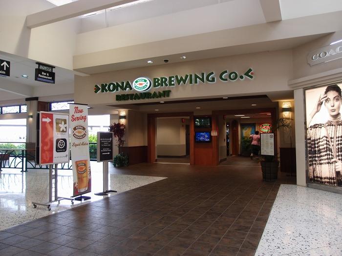 [ハワイ旅行] コナビール(Kona Brewing Co.)がおいしすぎでした