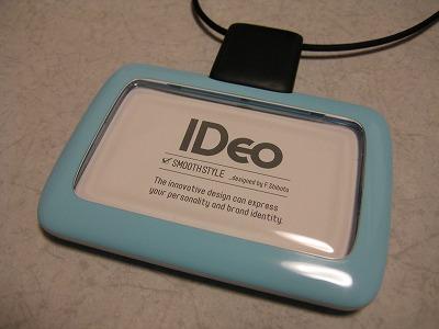IDカードホルダー IDeoを買った。