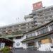 かみのやま温泉 日本の宿「古窯(こよう)」外観